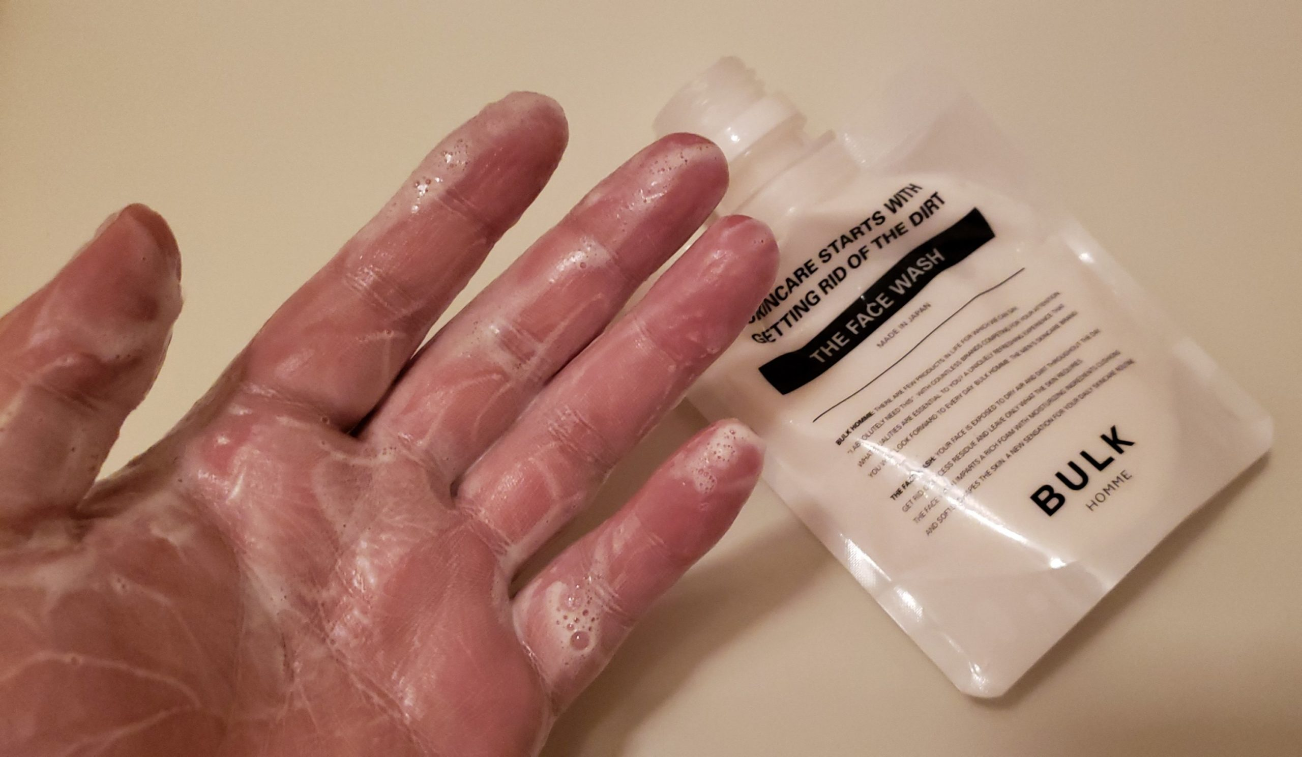 バルクオムの間違った洗顔方法